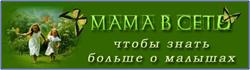 maminsite