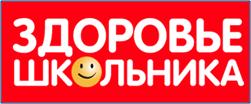 za-partoi